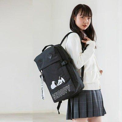 日本 史努比 毛圈刺繡 低調 後背包 男 女 雙肩包大容量書包背包 包包運動旅行 學生 電腦包 snoopy 生日禮物