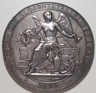 瑞典銀章 1896 Sweden Oskar II The Malmo Exhibition Medal.