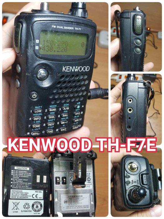 KENWOOD TH-F7E雙頻對講機 UV VU 無線電 車隊 重機 〔 超寬接收 雙顯雙收 收音機 〕鴻J