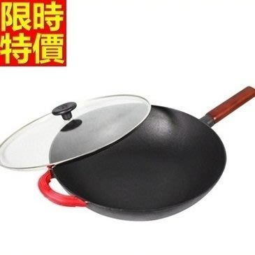 鑄鐵鍋 煎炒鍋具-傳統手工鑄造長柄鐵鍋3色66f24[獨家進口][米蘭精品]