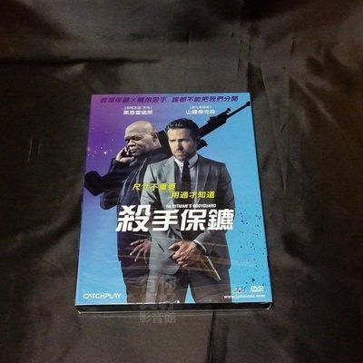 全新影片《殺手保鑣》DVD 萊恩雷諾斯 山繆傑克森 蓋瑞歐德曼 莎瑪海耶克 派崔克休斯