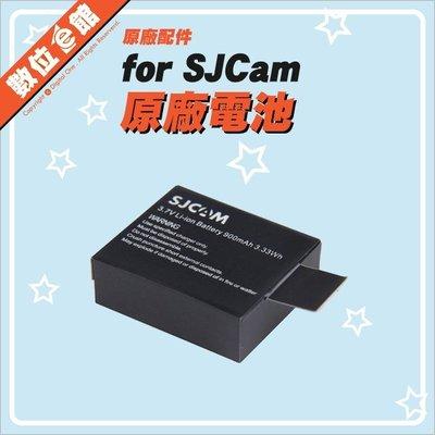 公司貨 原廠正品 SJCAM SJ4000 WIFI M10 SJ5000 PLUS 原廠鋰電池 原廠電池 原電
