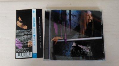 【鳳姐嚴選二手唱片】 安室奈美惠 Namie Amuro LOVE ENHANCED single collection