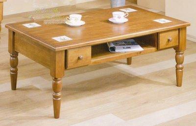 原木瓷磚大茶几桌櫃 原木沙發桌 客廳桌子 附抽屜及收納空間