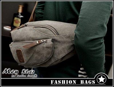 【Men Star】 免運費 韓版皮革帆布包 手拿包 托特包 媲美 porter stage tommy lacoste