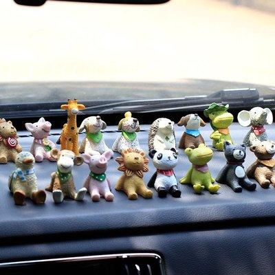 千禧禧居~網紅汽車擺件 創意新品車載仰望天空小動物樹脂公仔飾品 家居擺