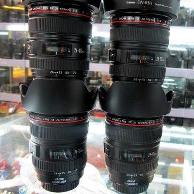 5Cgo【權宇】5D3 拆機 CANON 佳能24-105mm鏡頭 99新支持17-85 18-135 17-40置換