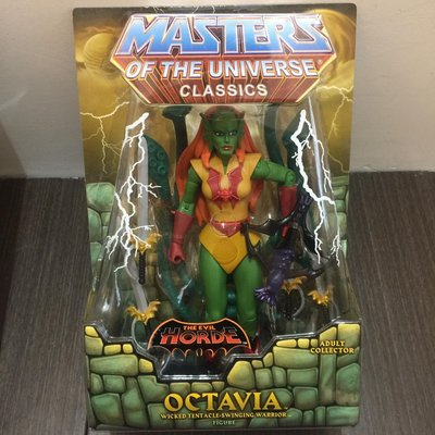 Octavia Master of Universe Classics