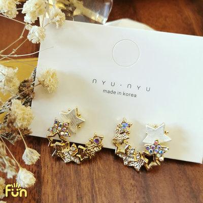 【現貨】韓國直運|五角星|月亮|耳釘|ins繁星半月|耳針|耳環| 925銀針|像極了愛情精|緻耳墜水鑽|飾品|🌿FUN物生活🌿