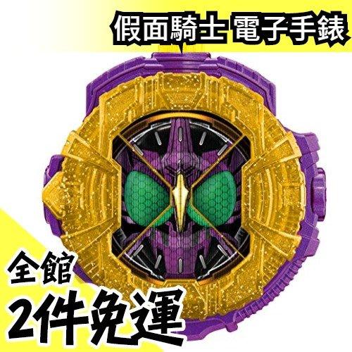 【OOO 恐龍型態】日本空運 BANDAI DX 假面騎士 電子手錶 最強型態 ZI-O 時王 變身道具【水貨碼頭】