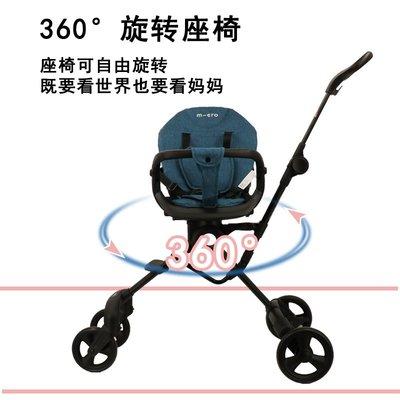 兒童三輪車瑞士米高新款360散步車trike溜娃神器micro兒童手推車溜遛娃神器