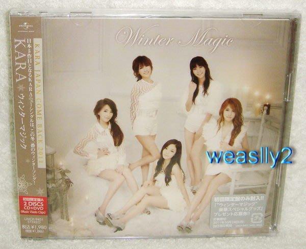 Kara Winter Magic (日版初回CD+DVD限定盤A)~全新!免競標~