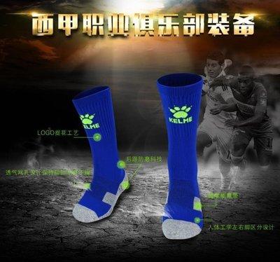 足球襪短襪毛巾底加厚運動襪男籃球襪子比賽訓練