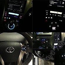 汽車錶板 冷氣 中控 電窗制 改 LED 燈( 樣板 Toyota Pruis/ Alphard )