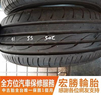 【宏勝輪胎】中古胎 落地胎 二手輪胎:C446.205 55 16 橫濱 C.Drive2 9成 2條 含工2000元