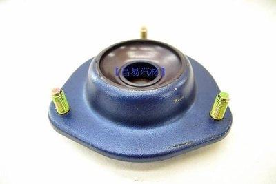 【昌易汽材】三菱 LANCER VIRAGE GLOBAL LANCER 97-2006 強化 避震器 上座 特價一顆750元