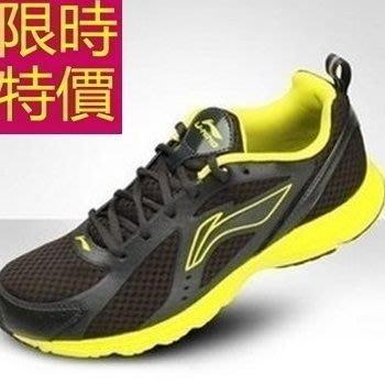 慢跑鞋-大方簡約好穿男運動鞋 61h36[獨家進口][米蘭精品]