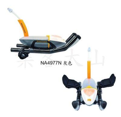 【大山野營】美國 NATHAN NA4977N 三鐵車低風阻水壺 三鐵賽 騎單車 自行車水壺