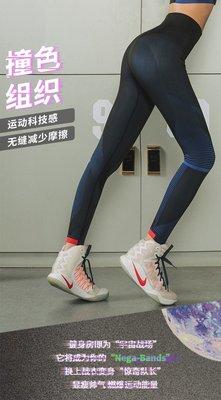 運動褲瑜伽褲戶外休閒運動服 時尚提臀修身健身長褲女瑜伽緊身速幹透氣跑步運動褲
