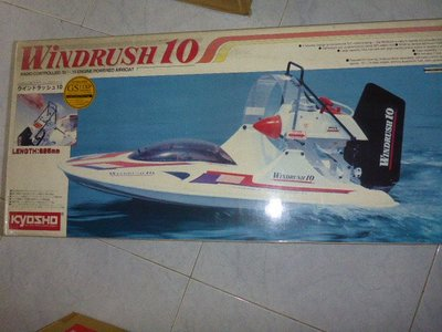 Vintage Kyosho Windrush Engine Powered - Kyosho GS-11XP engine included