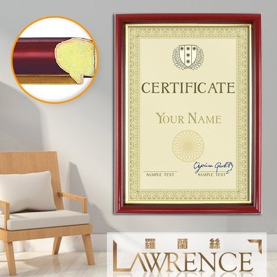 【Lawrence羅蘭絲】紅木色金邊實木相框 證書框 獎狀框8x12吋 畫框 木框 照片框 相片框 客製-727 新北市