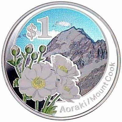 【鑒 寶】(世界各國錢幣)新西蘭2007年庫克山1盎司彩色銀幣 WGQ2674