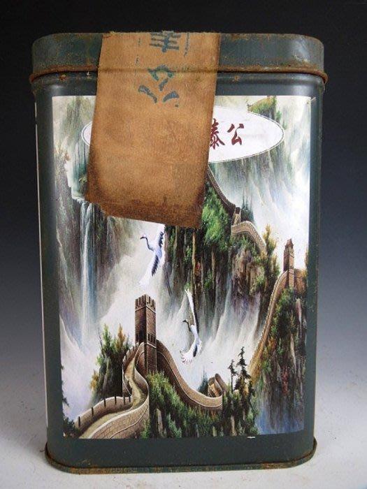 【 金王記拍寶網 】P1558 早期懷舊風中國公泰永茶葉莊 老鐵盒裝普洱茶 奇香佳品 諸品名茶一罐 罕見稀少~
