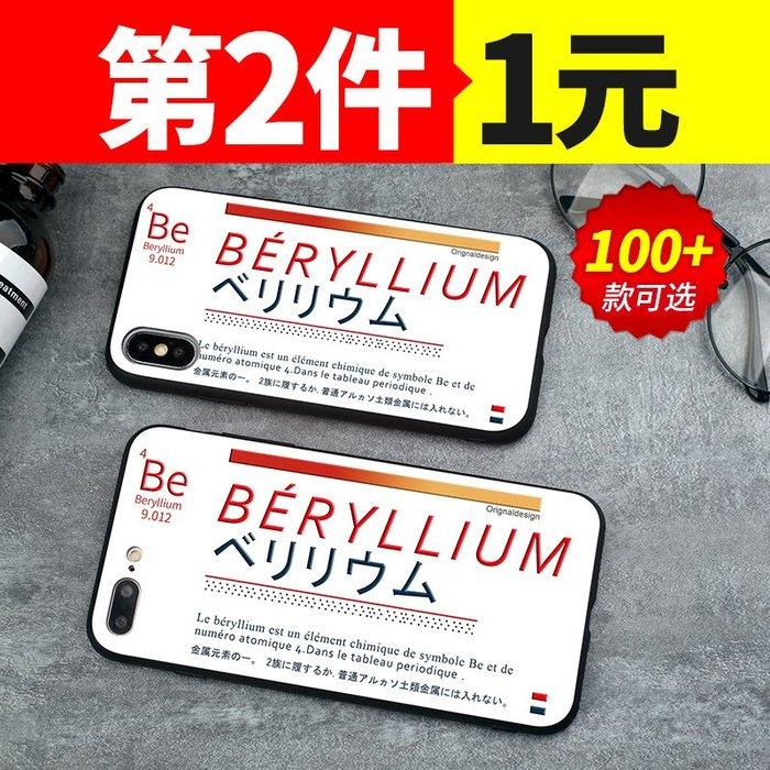i6plus手機殼Apple保護套保護殼正韓國版英文BERYLLIUM蘋果7plus手機殼iPhone8保護套全包邊Xs