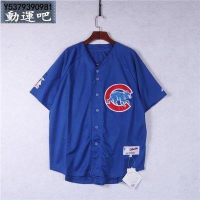 【運動吧】 原單短袖開衫棒球服街舞嘻哈版型棒球衣棒球衫T恤 gasp