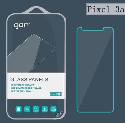 發仔 ~ Google Pixel 3a 3aXL GOR 2片裝 鋼化玻璃保護貼 玻璃貼 鋼化玻璃膜 鋼膜