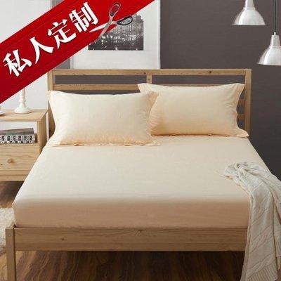 單床包雙人床包單件全棉床墊套120x200公分棉質床單床罩床套180公分床席夢思保護套保潔墊