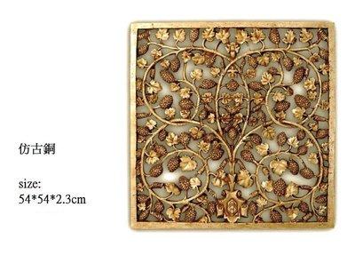 PU門片/仿傳統木雕藝術/藝術裝飾件/窗花/ 裝飾壁飾 鏤空 雕花 掛飾 雕刻 古銅色@$3680