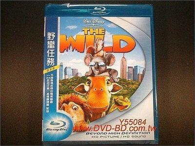 [藍光BD] - 野蠻任務 The Wild ( 得利公司貨 ) - 紐約中央公園動物園又出包了
