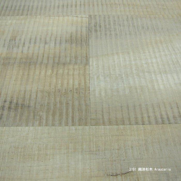 【貝力地板】韓國原裝進口DECORIA地板DIY塑膠地板 -樹系列3191 南洋杉木(19片/1坪)可代客施工