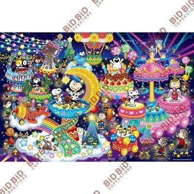 Snoopy 史努比 史諾比 Woodstock 查理布朗 夜光 Puzzle 砌圖 拼圖 1000pcs 燈飾大會