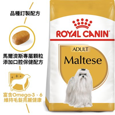 皇家 狗飼料 ROYAL CANIN 瑪爾濟斯成犬MTA 1.5公斤