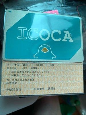 全新 icoca 卡號 888