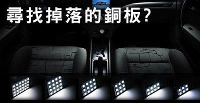 TG-鈦光 LED SMD 5050 24 pcs 爆亮型室內燈 車門燈 室內燈 行李箱燈 YARIS WISH U6