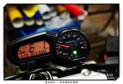【無名彩貼-表155】FZ1 FAZER (06-09)  儀表防護貼膜 - 電腦裁形 PPF 亮面自體修復膜