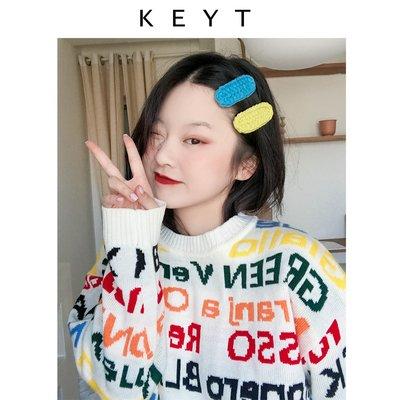 耳環配飾Keytacc原創編織bv風發夾女百搭氣質少女頭飾時尚ins風發飾邊夾