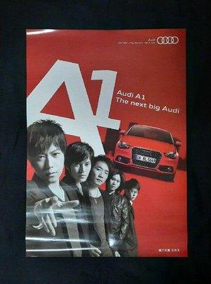 【影音新天地】五月天《絕版海報 - Audi A1》阿信/陳信宏、怪獸、石頭、瑪莎、冠佑...《絕版海報》
