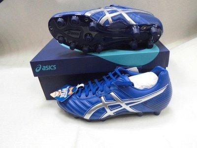 【n0900台灣健立最便宜】2019 ASICS DS LIGHT WB 2寬楦足球鞋 TSI754-(多選一)