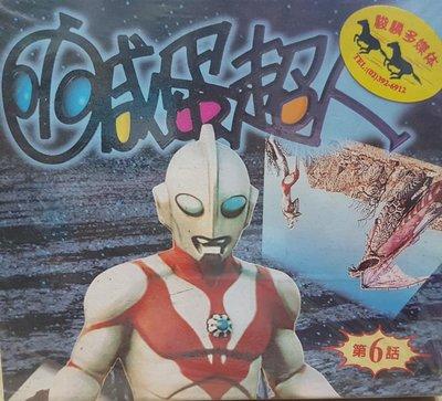 VCD - 超人力霸王 - 巴瓦特 第六版