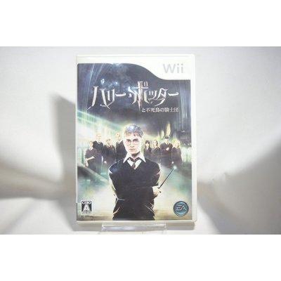[耀西]二手 純日版 任天堂 Wii 哈利波特 5:鳳凰會的密令 含稅附發票