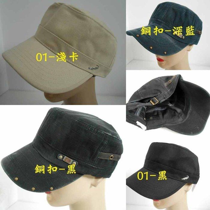 /阿寄帽舖//各式水洗 牛仔 丹寧棉質 軍帽!!