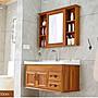 浴室櫃組合 廁所洗漱台(碳纖維挂牆式)洗臉...