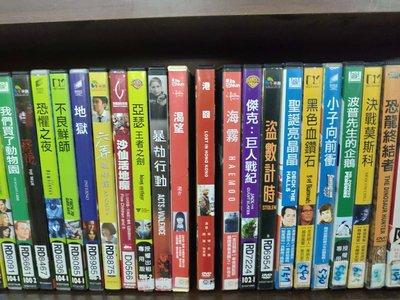《不良鮮師》正版DVD  |埃利亞斯穆巴里克 卡洛琳荷芙絲 卡嘉瑞曼 雅娜帕拉絲可【超級賣二手書】