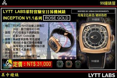 【99鐘錶屋】LYTT LABS 萊特實驗室 日晷錶 | INCEPTION V1.1- 玫瑰金/型號ROSE GOLD