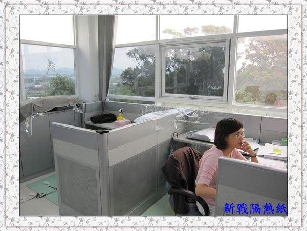 ☆新戰尊爵☆綠能減碳 維固IQue住家大樓專用隔熱紙  從一片窗戶開始$100元