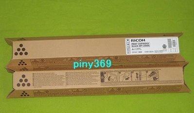 RICOH Aficio MPC2500 MPC3000 MP C2500 C3000 影印機碳粉